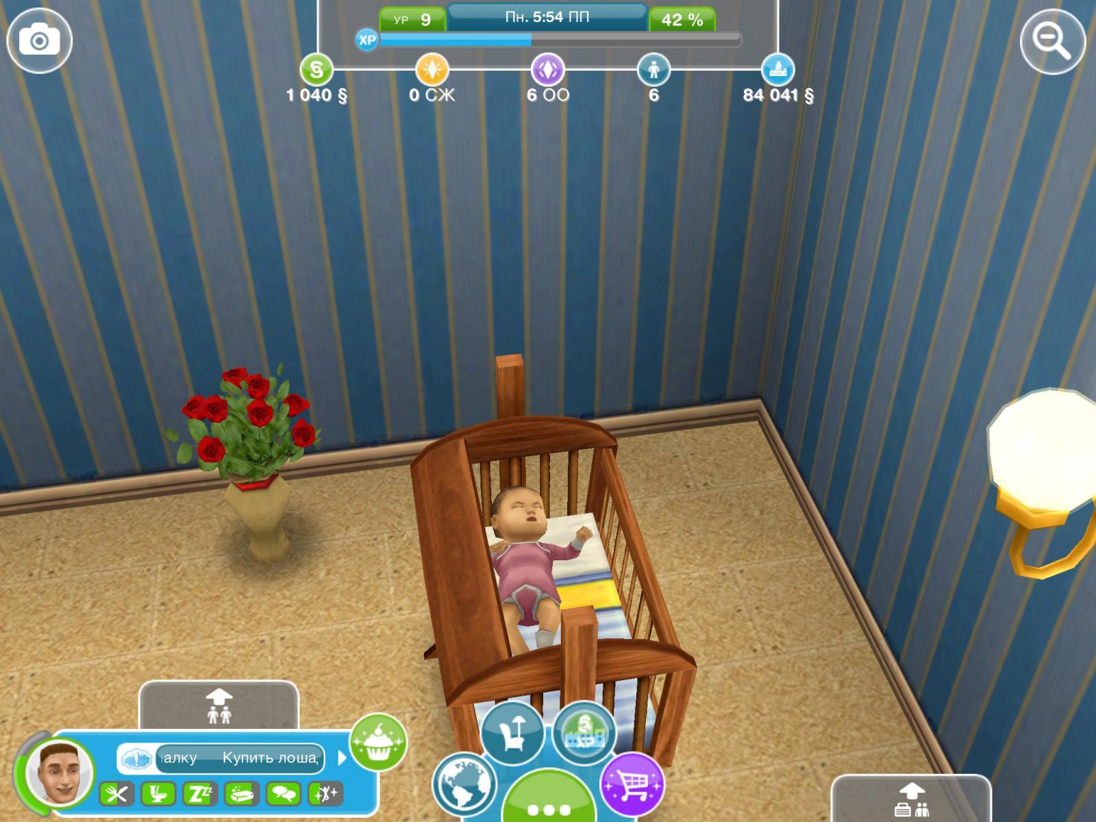 Как сделать ребенка в симс фриплей
