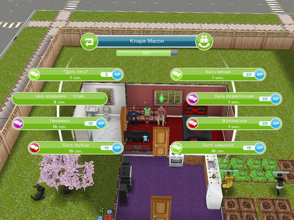 Sims FreePlay forma una relazione di datazione gorevi