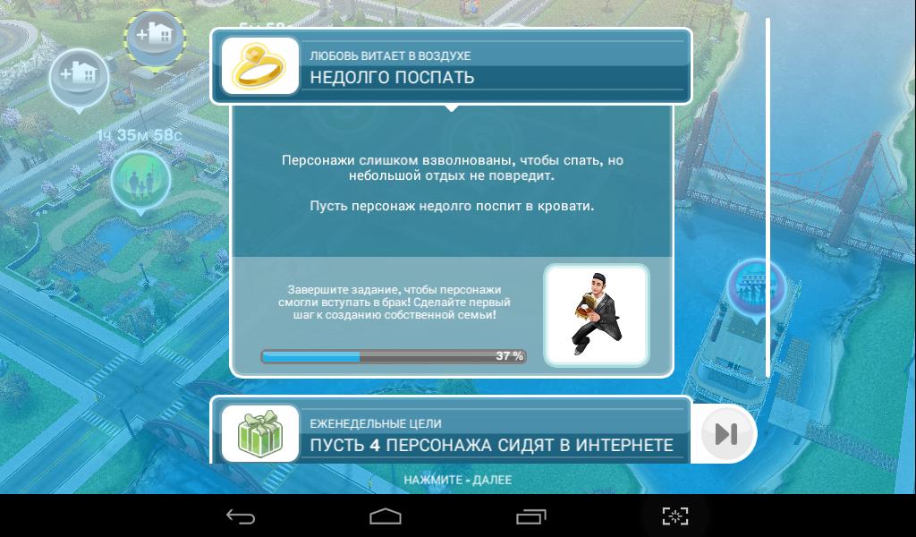 The sims freeplay челлендж великий оракул # беременность и роды / прохождение симс фриплей.