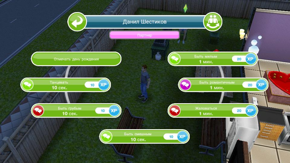 The sims freeplay взлом (как взломать, hack), деньги.
